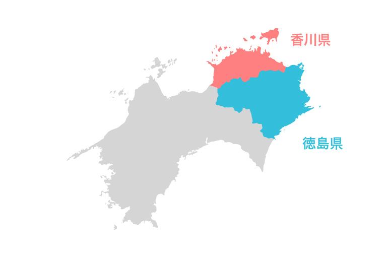 四国エリア