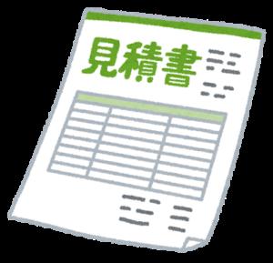 東京都内の遺品整理の見積もりや料金