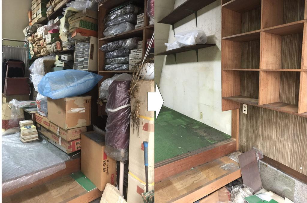 大阪府枚方市で遺品整理業者の料金