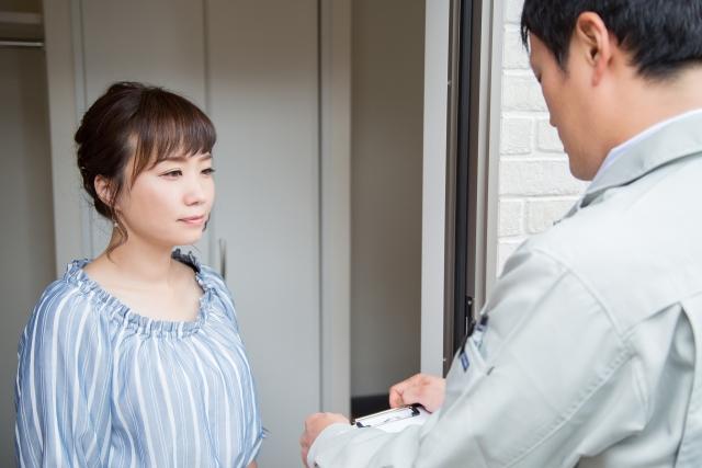 大阪 遺品整理 業者 料金 ブログ02