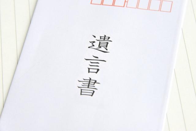 生前整理 終活 ブログ03