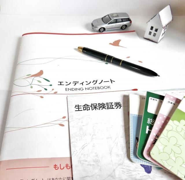 エンディングノート 書き方 ブログ01