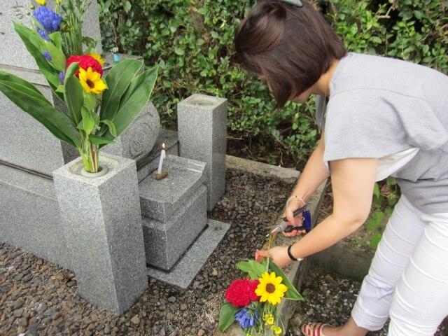 お墓 管理方法 ブログ05